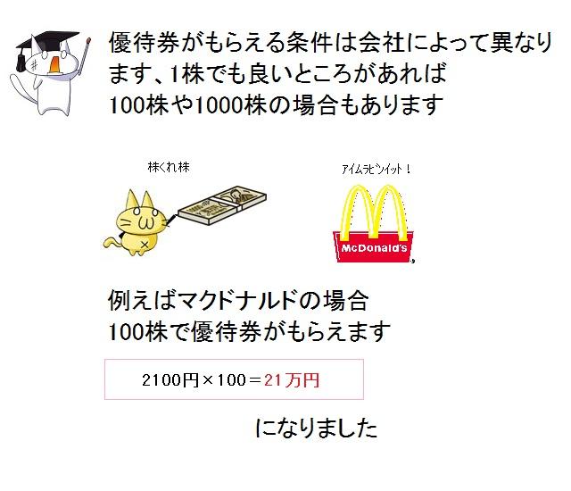 01_20111206200255.jpg