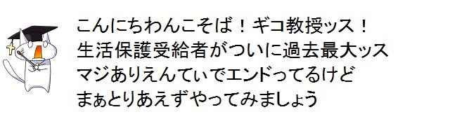 01_20111207211445.jpg