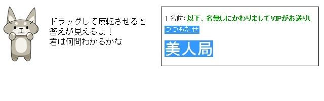 01_20120114152534.jpg