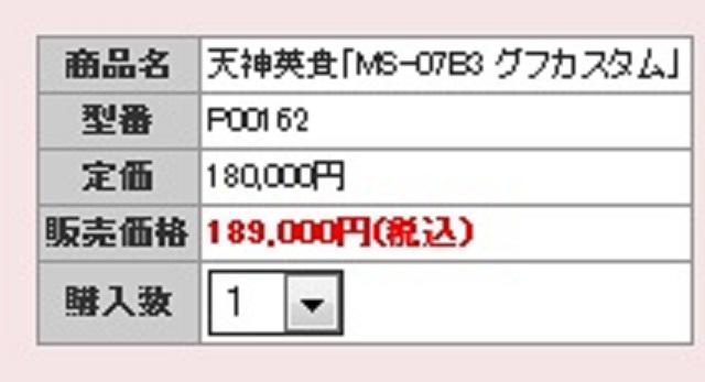 01_20120123152805.jpg