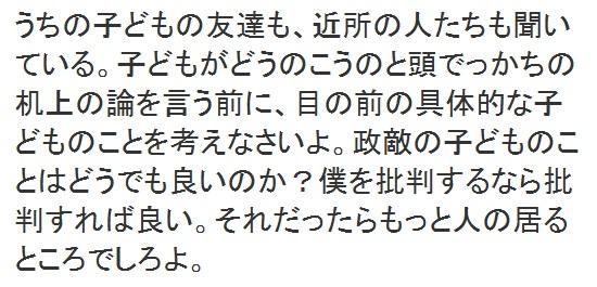 02_20111107022140.jpg