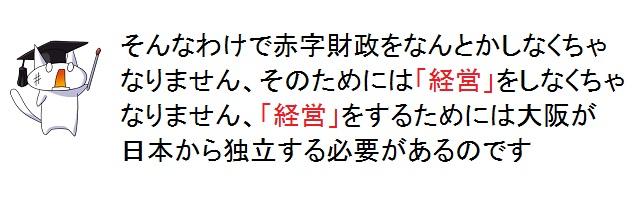 02_20111107224939.jpg