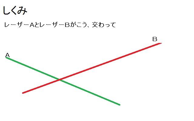 02_20111116172108.jpg