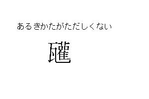 02_20120114182530.jpg