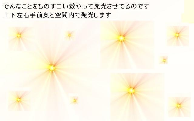 03_20111116174206.jpg