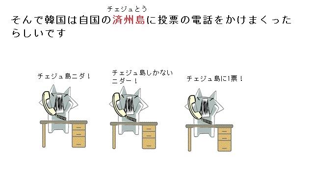 03_20120131130831.jpg