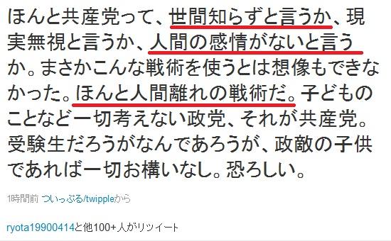 04_20111107022544.jpg