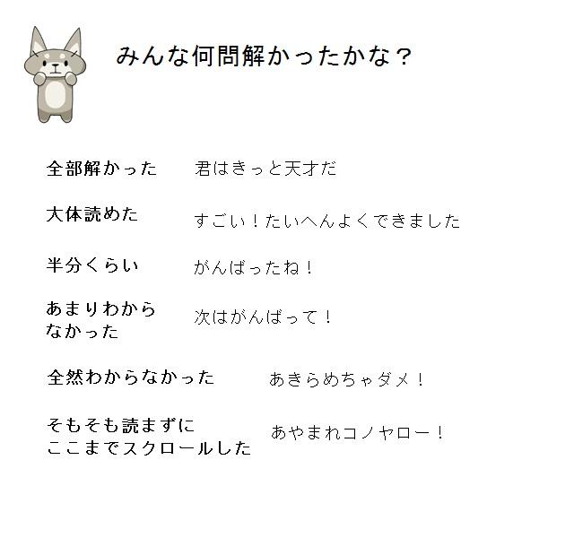 04_20120114212038.jpg