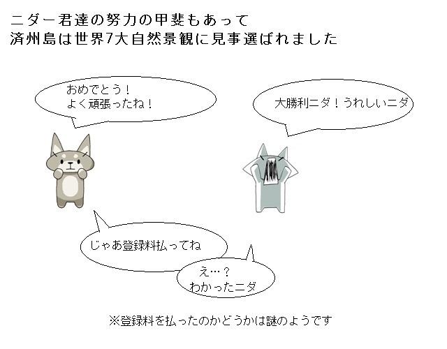 04_20120131132735.jpg