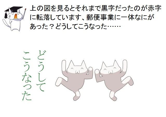 055_20111122095459.jpg