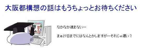 05_20111107031020.jpg