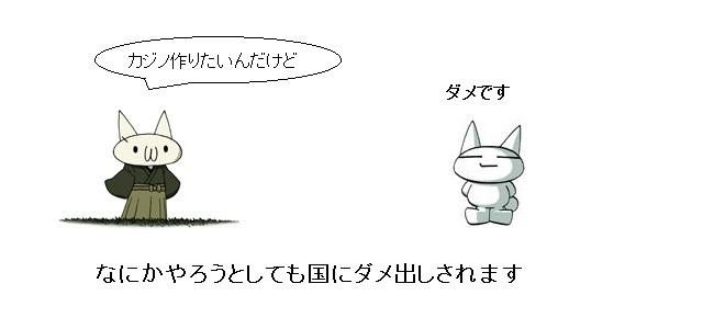 05_20111107230647.jpg