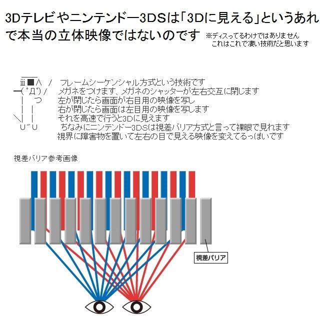 06_20111116175347.jpg