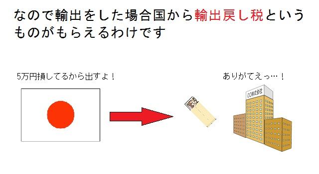 07_20120124182748.jpg