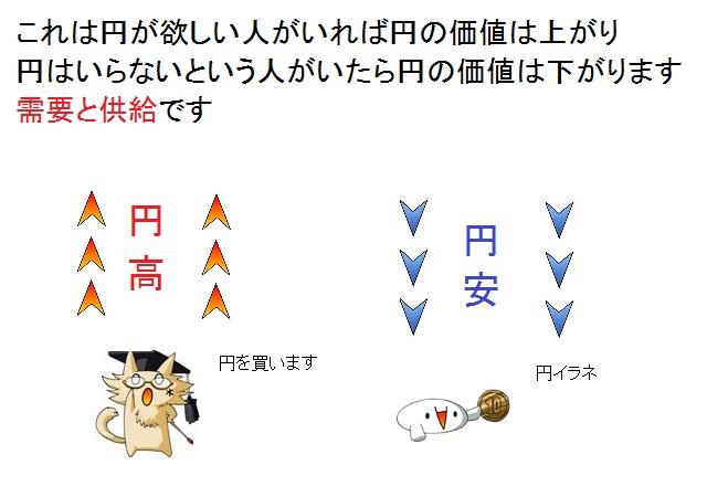 08_20111102105427.jpg