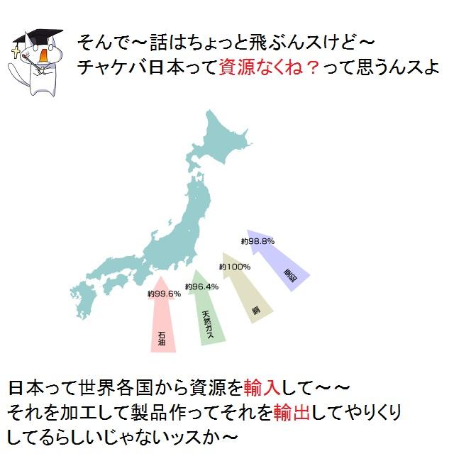 08_20111102131332.jpg