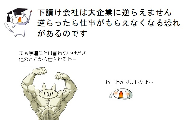 09_20120124184525.jpg