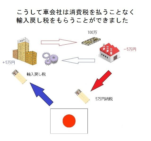 11_20120124185851.jpg