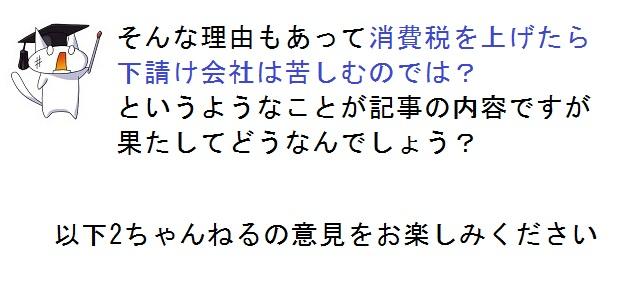 12_20120124190410.jpg