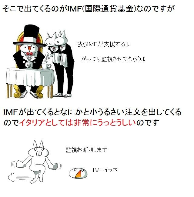 158_20111009172247_20111106173841.jpg