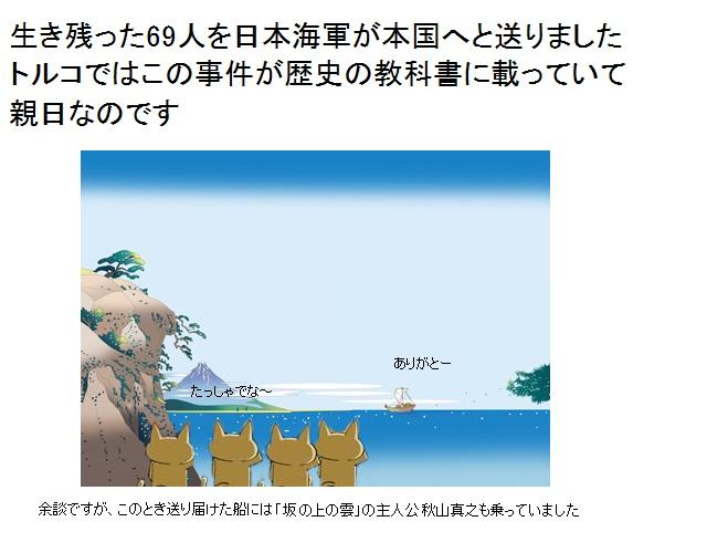 20080107_463377.jpg