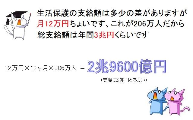 484_20111208005036.jpg