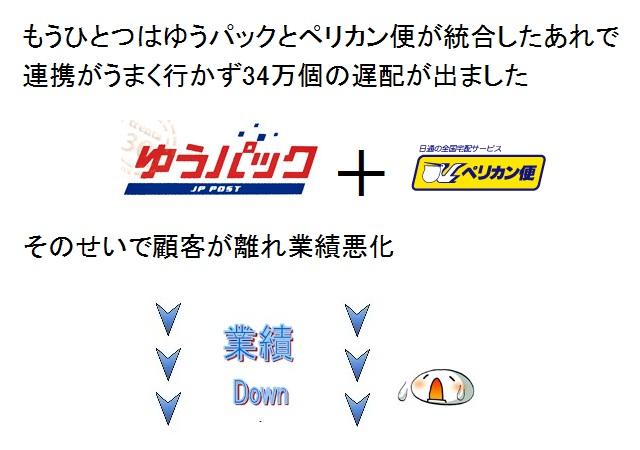 489_20111123151410.jpg