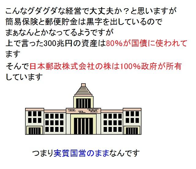 489_20111123155110.jpg