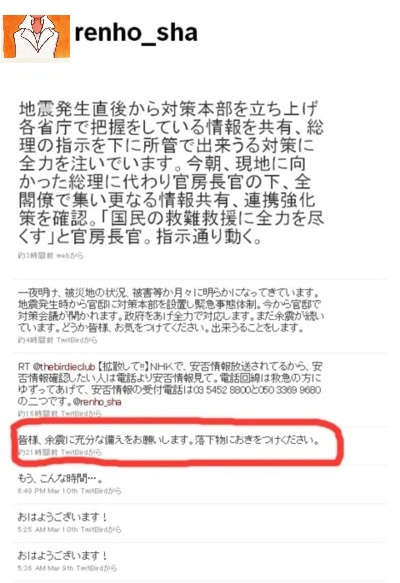 48_20111118160639.jpg