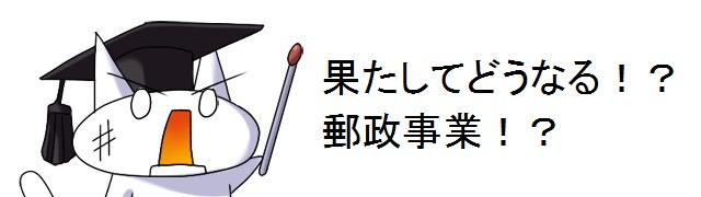 4987_20111123171109.jpg