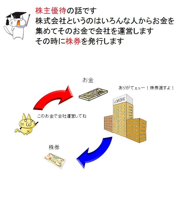 4988_20111206191518.jpg