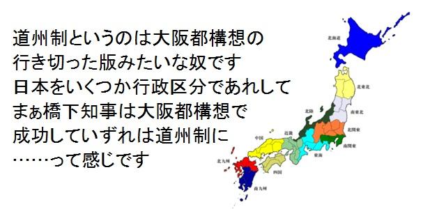 4989_20111108055126.jpg