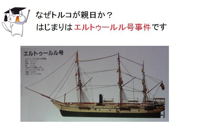 498_20111112025639.jpg