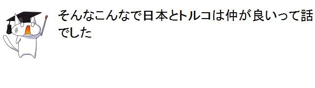 498_20111112025639_20111112054303.jpg