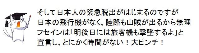 498_20111112052016.jpg