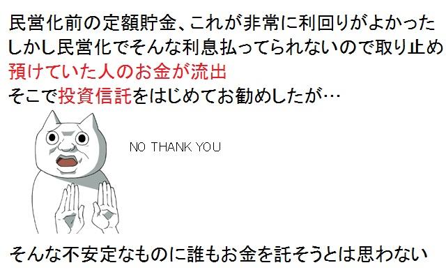 498_20111123165647.jpg
