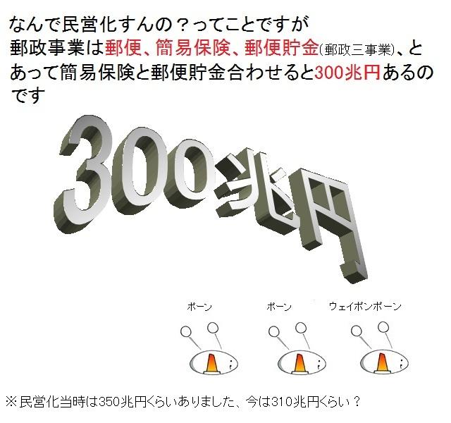 54_20111122083824.jpg