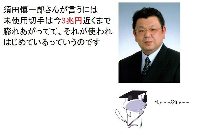 5_20111123125611.jpg
