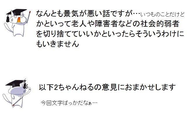 77_20111208161024.jpg