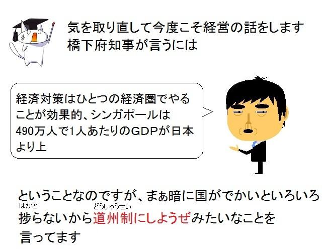 789_20111108170651.jpg