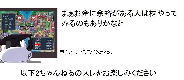 799_20111206210740.jpg