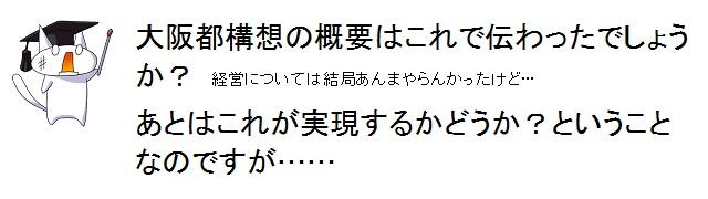 79_20111108065535.jpg