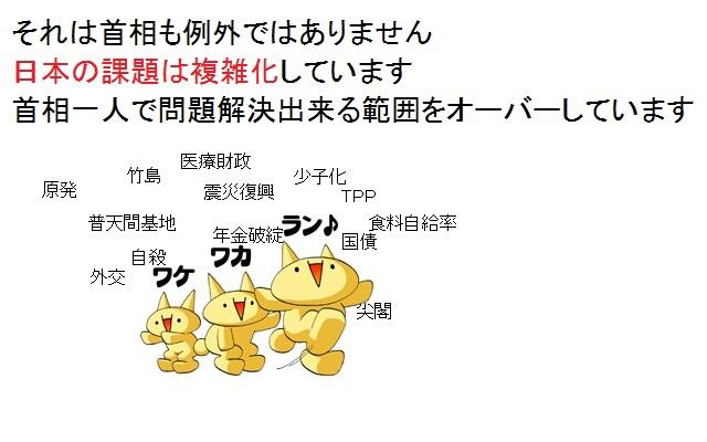 897_20111108080324.jpg