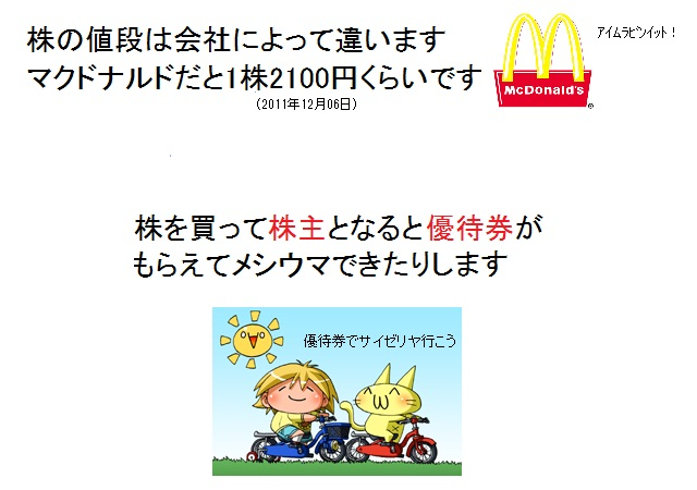 99_20111206194438.jpg