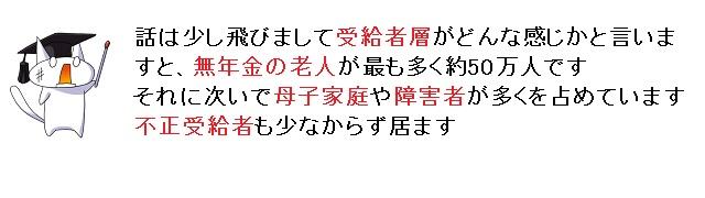 99_20111208151618.jpg