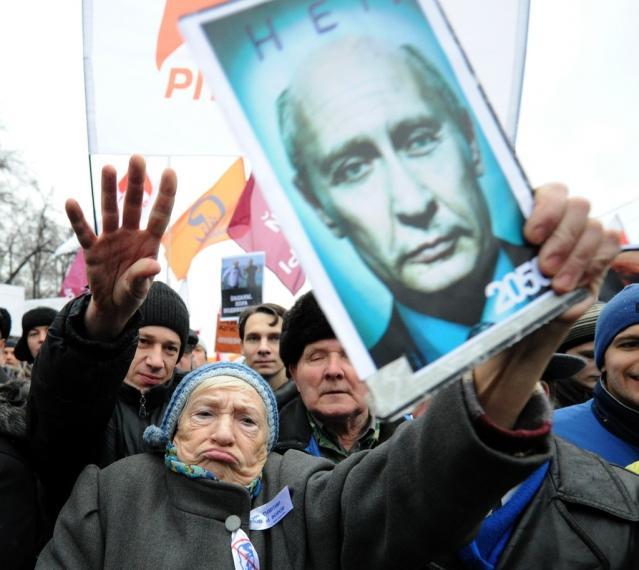 MOskvaAFP1.jpg