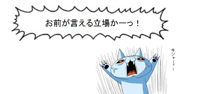 RealGiko_20111118163239.jpg