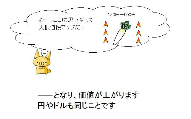Syaki-n.jpg