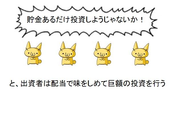 Syaki-n_20111113114244.jpg