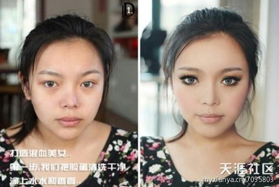 chinese-girls-makeup-before-and-after-01.jpg